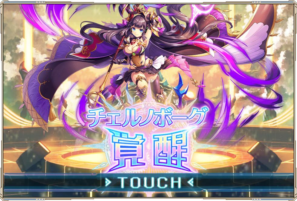 18 神 姫 プロジェクト